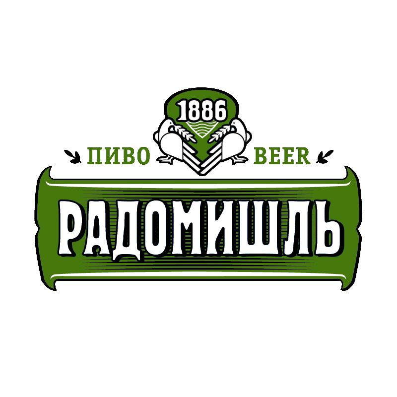logo-Radomshl-b.png