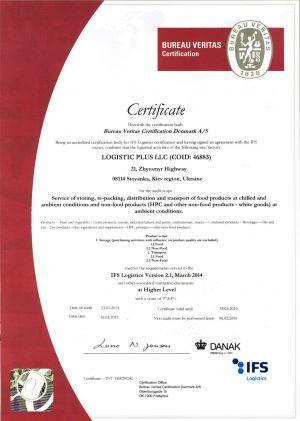 Сertificate IFS Logistics LOGISTIC-PLUS-LLC
