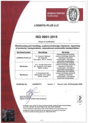 Сertificate ISO 9001-2015 LOGISTIC-PLUS LLC