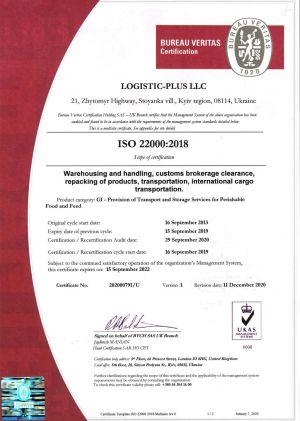 Сertificate ISO 22000-2018 LOGISTIC-PLUS LLC